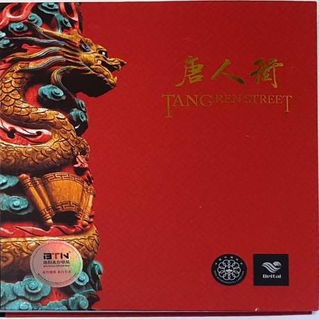 Tang Ren Street Cover